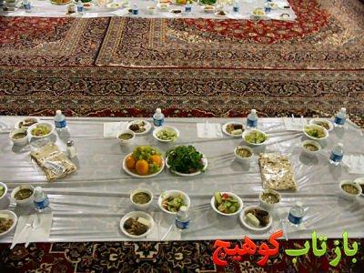 چهارشنبه عيد سعيد فطر مباركباد