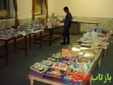 برگزاري نمايشگاه كتاب در روستا ، زمينه ساز توسعه فرهنگي است