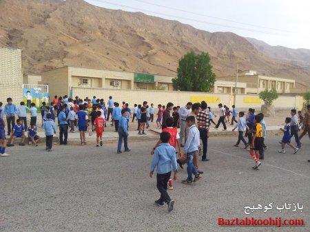 برگزاری مسابقات ورزشی به مناسبت یوم الله 13 آبان