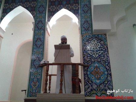 منبر جمعه این هفته کوهیج با بیانات جناب شیخ طه محمدی