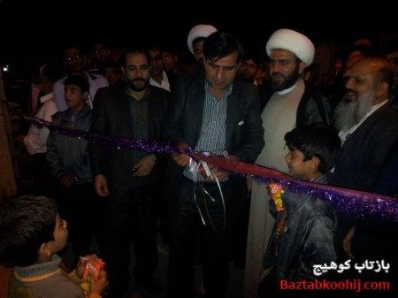 تصاویری از افتتاح ساختمان دهیاری در ایام الله دهه فجر