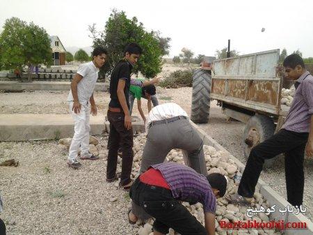 همایش پاکسازی و بهسازی بوستان شیخ سعید قاضی 93