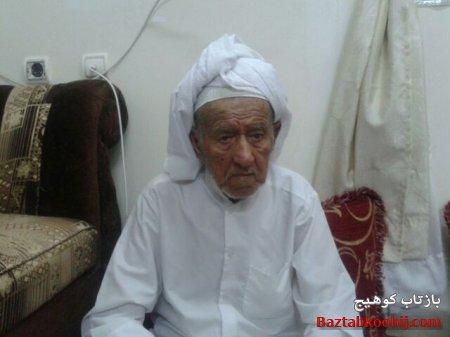 متن زیبا در مورد شخصیت حاج محمد از زبان یکی از همشهریان
