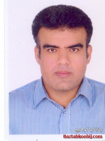 کوهیج دیروز به قلم دکتر محمد حسن نیا